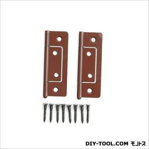 フラッシュ蝶番 ウルミ 64mm P-661 1袋(2枚)|diy-tool