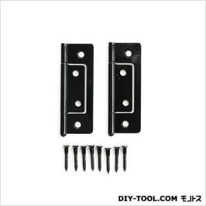 フラッシュ蝶番 黒 64mm P-663 1袋(2枚)|diy-tool