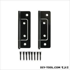 フラッシュ蝶番 黒 76mm P-664 1袋(2枚)|diy-tool