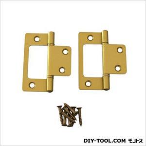 フラッシュ蝶番 ゴールド 64mm 72634 1袋(2枚)|diy-tool