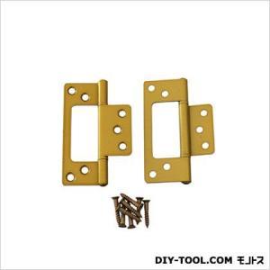 フラッシュ蝶番 ゴールド 76mm 72635 1袋(2枚)|diy-tool