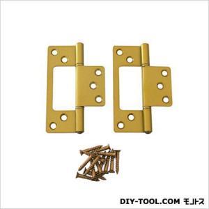 フラッシュ蝶番 ゴールド 89mm 72636 1袋(2枚)|diy-tool