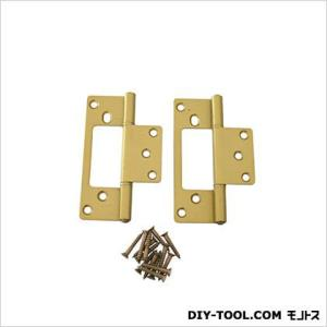 フラッシュ蝶番 ゴールド 102mm 72637 1袋(2枚)|diy-tool