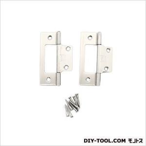 フラッシュ蝶番 64mm 2個|diy-tool