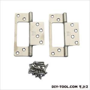 フラッシュ蝶番 102mm 2個|diy-tool