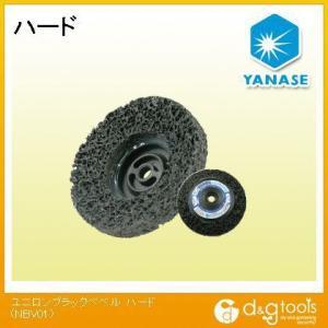 ヤナセ ユニロンブラックベベルハード NBV01|diy-tool