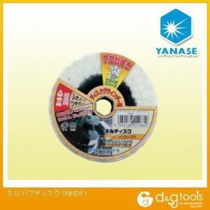 ヤナセ ネルバフディスク NND1 グラインダーの商品画像 ナビ