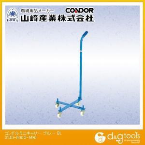カラー:ブルー C40000XMB