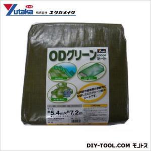 ユタカ #3000ODグリーンシート5.4mx7.2m 410 x 365 x 125 mm OGS...