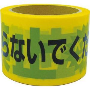 ユタカメイク 標識テープ「立入禁止」 70mm×50m  AT10  1個|diy-tool
