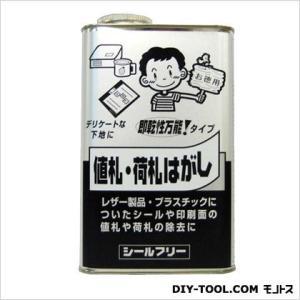 ワイエステック シールフリー缶1000ml|diy-tool