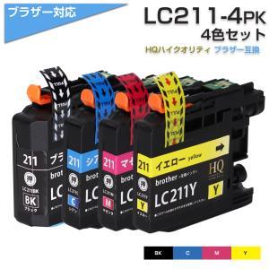LC211-4PK [ブラザー/brother] 互換インクカートリッジ4色パック【大容量】LC21...