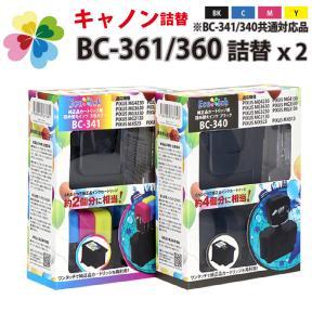 お買得★ 純正6個分 BC-361/BC-360 [キヤノン/Canon対応] 詰め替えインク カラー/ブラック 4色パック BC361 BC360 ※BC-341/BC-340共通対応品 diyink
