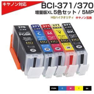 BCI-371XL+370XL/5MP+BCI-370PGB...