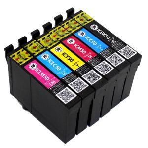 IC6CL50 互換インクカートリッジ 6色パ...の詳細画像1