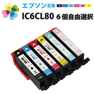 IC6CL80L 大容量 ICBK80 ICC80 ICM80 ICY80 ICLC80 ICLM8...