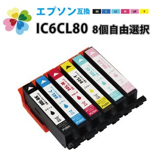IC6CL80L 大容量 ICBK80 ICC80 ICM8...
