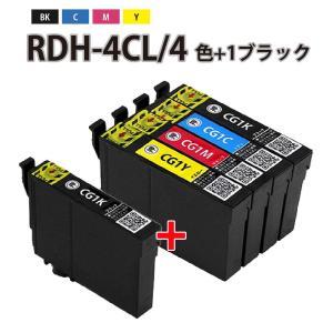 RDH-4CL+RDH-BK 互換インクカートリッジ4色パック+黒〔エプソンプリンター対応〕リコーダー4色セット+おまけ黒1個