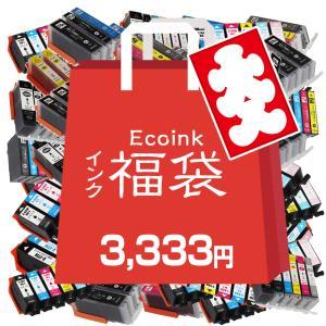 最大36本入り★中身が選べるインク福袋 BCI-371+37...