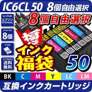 IC6CL50 大容量 ICBK50 ICC50 ICM50...