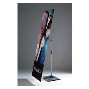 バナースタンド バナーサイン イベントサイン 展示会サイン 店舗広告 基本デザイン無料 862Z+オリジナルバナー込み|diykanbanstore