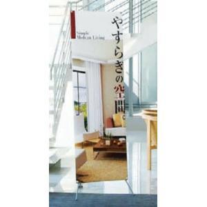 バナースタンド バナーサイン イベントサイン 展示会サイン 店舗広告 基本デザイン無料 クイックバナー+オリジナルバナー込み|diykanbanstore