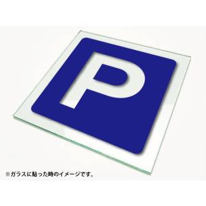 カッティングシート文字 型抜きステッカー 3M製屋外用 PマークのLサイ diykanbanstore