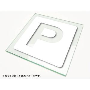 カッティングシート文字 型抜きステッカー 3M製屋外用 PマークのLサイ diykanbanstore 02