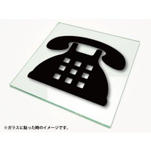 カッティングシート文字 型抜きステッカー 3M製屋外用 プッシュ電話マーク|diykanbanstore