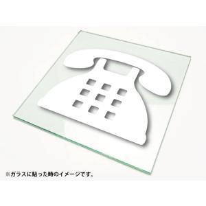 カッティングシート文字 型抜きステッカー 3M製屋外用 プッシュ電話マーク|diykanbanstore|02