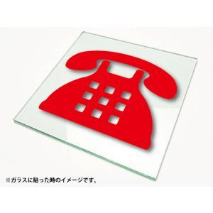 カッティングシート文字 型抜きステッカー 3M製屋外用 プッシュ電話マーク|diykanbanstore|03