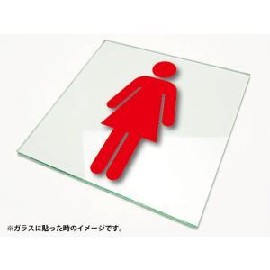 カッティングシート文字 型抜きステッカー 3M製屋外用 女子トイレ ピクト|diykanbanstore