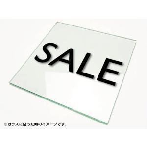 カッティングシート文字 切り文字ステッカー 3M製屋外用 SALE/セールLサイズ|diykanbanstore
