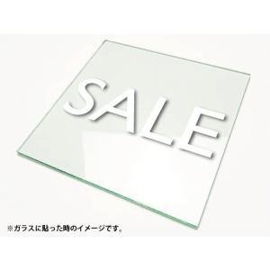 カッティングシート文字 切り文字ステッカー 3M製屋外用 SALE/セールLサイズ|diykanbanstore|02