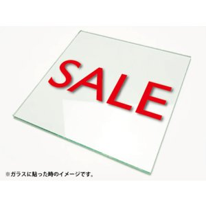 カッティングシート文字 切り文字ステッカー 3M製屋外用 SALE/セールLサイズ|diykanbanstore|03