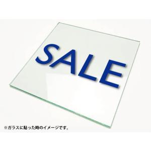カッティングシート文字 切り文字ステッカー 3M製屋外用 SALE/セールLサイズ|diykanbanstore|04