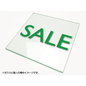カッティングシート文字 切り文字ステッカー 3M製屋外用 SALE/セールLサイズ|diykanbanstore|05