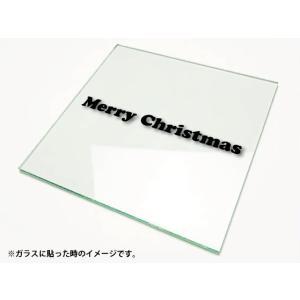 カッティングシート文字 切り文字ステッカー 3M製屋外用 Merry Christmas/メリークリスマスMサイズ|diykanbanstore