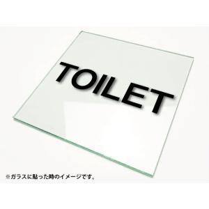 カッティングシート文字 切り文字ステッカー 3M製屋外用 TOILET/トイレSサイズ|diykanbanstore