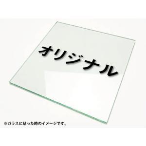 カッティングシート文字 切り文字ステッカー 3M製屋外用 オリジナル|diykanbanstore