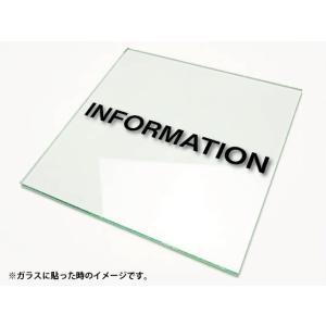 カッティングシート文字 切り文字ステッカー 3M製屋外用 INFORMATION/インフォメーション|diykanbanstore