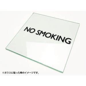 カッティングシート文字 切り文字ステッカー 3M製屋外用 NO SMOKING/ノースモーキング|diykanbanstore