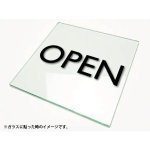 カッティングシート文字 切り文字ステッカー 3M製屋外用 OPEN/オープンSSサイズ|diykanbanstore