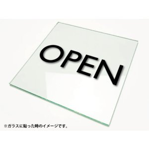 カッティングシート文字 切り文字ステッカー 3M製屋外用 OPEN/オープンSサイズ|diykanbanstore