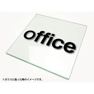 カッティングシート文字 切り文字ステッカー 3M製屋外用 office/オフィスSSサイズ|diykanbanstore