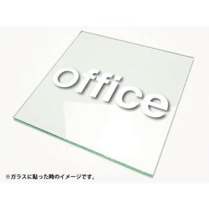 カッティングシート文字 切り文字ステッカー 3M製屋外用 office/オフィスSSサイズ|diykanbanstore|02