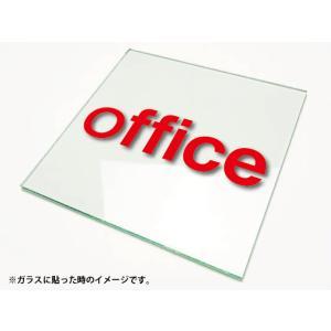 カッティングシート文字 切り文字ステッカー 3M製屋外用 office/オフィスSSサイズ|diykanbanstore|03