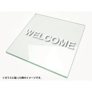 カッティングシート文字 切り文字ステッカー 3M製屋外用 WELCOME/ウェルカムSSサイズ|diykanbanstore|02
