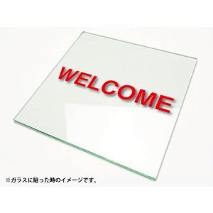 カッティングシート文字 切り文字ステッカー 3M製屋外用 WELCOME/ウェルカムSSサイズ|diykanbanstore|03