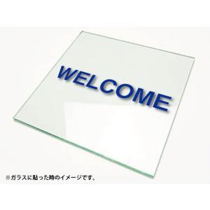 カッティングシート文字 切り文字ステッカー 3M製屋外用 WELCOME/ウェルカムSSサイズ|diykanbanstore|04